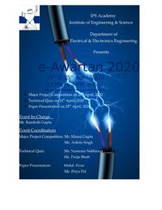 new-eawartan-poster-1