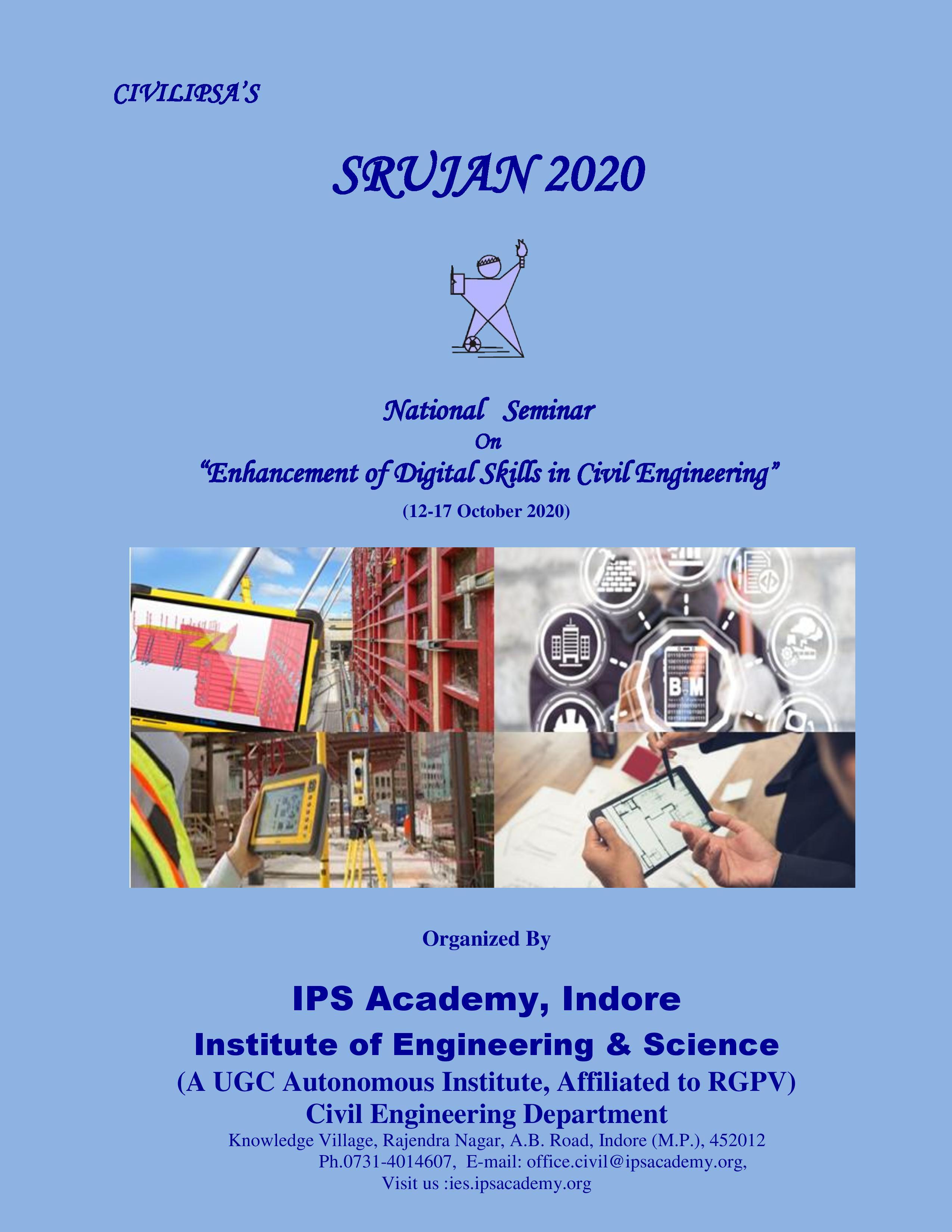 srujan-2020-brochure-page-001