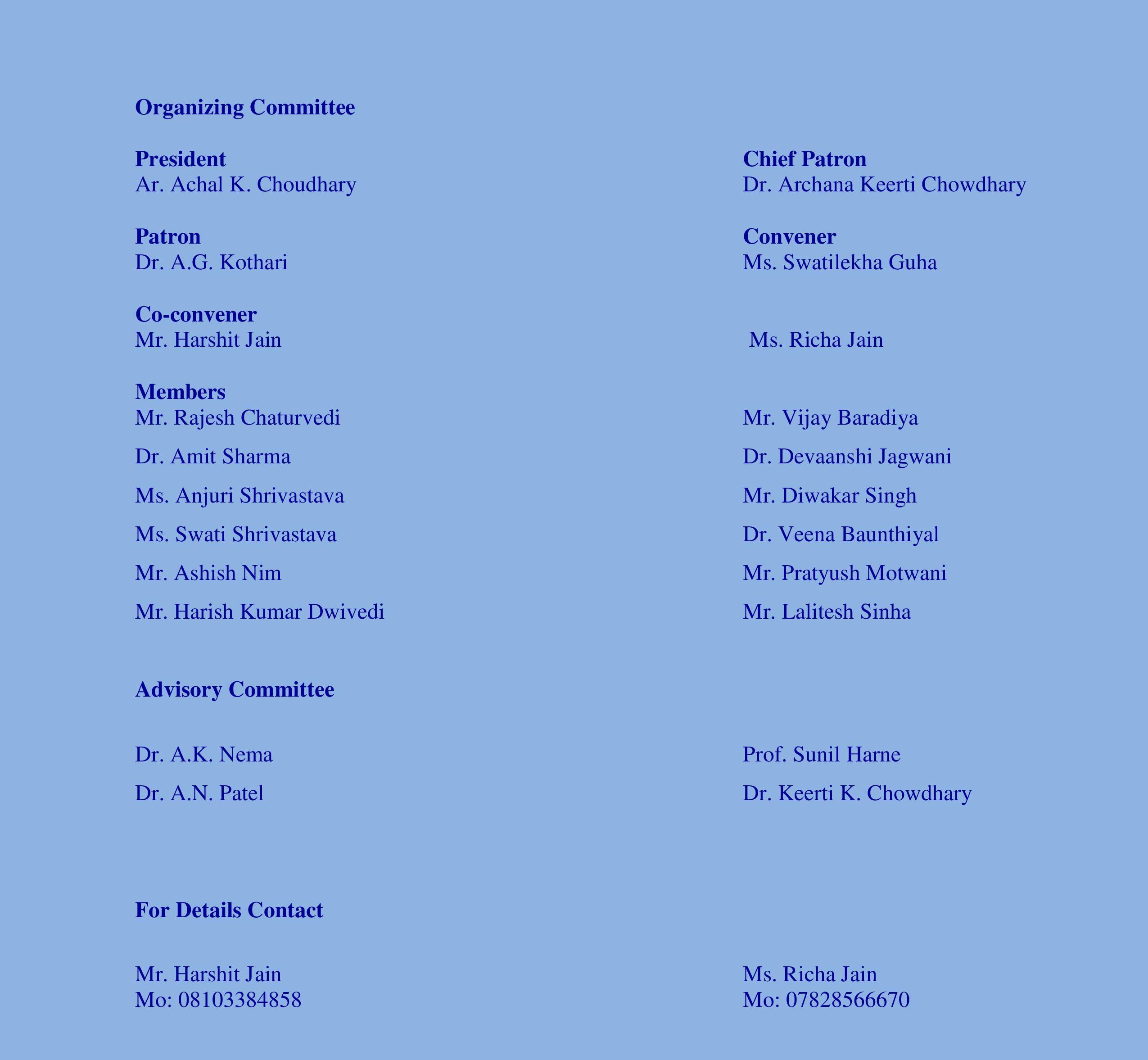 srujan-2020-brochure-page-004